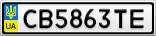 Номерной знак - CB5863TE