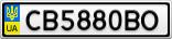 Номерной знак - CB5880BO