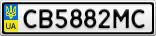 Номерной знак - CB5882MC