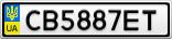 Номерной знак - CB5887ET