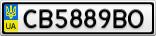 Номерной знак - CB5889BO