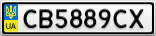 Номерной знак - CB5889CX