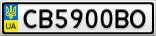 Номерной знак - CB5900BO