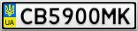 Номерной знак - CB5900MK