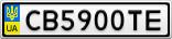 Номерной знак - CB5900TE