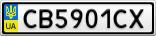Номерной знак - CB5901CX
