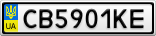 Номерной знак - CB5901KE