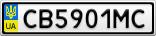 Номерной знак - CB5901MC