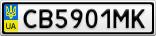 Номерной знак - CB5901MK