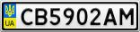 Номерной знак - CB5902AM