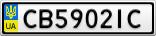 Номерной знак - CB5902IC