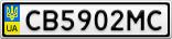 Номерной знак - CB5902MC