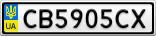 Номерной знак - CB5905CX