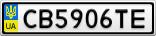 Номерной знак - CB5906TE