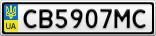 Номерной знак - CB5907MC