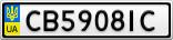 Номерной знак - CB5908IC