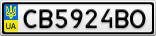 Номерной знак - CB5924BO