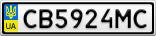 Номерной знак - CB5924MC