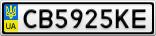 Номерной знак - CB5925KE