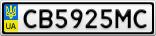 Номерной знак - CB5925MC