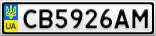 Номерной знак - CB5926AM