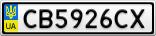 Номерной знак - CB5926CX