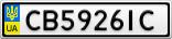 Номерной знак - CB5926IC