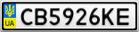 Номерной знак - CB5926KE
