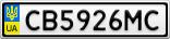 Номерной знак - CB5926MC