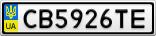 Номерной знак - CB5926TE