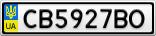 Номерной знак - CB5927BO