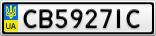 Номерной знак - CB5927IC
