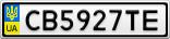 Номерной знак - CB5927TE