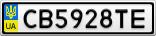 Номерной знак - CB5928TE