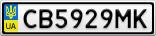 Номерной знак - CB5929MK