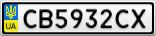 Номерной знак - CB5932CX