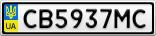 Номерной знак - CB5937MC