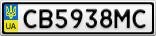 Номерной знак - CB5938MC