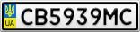 Номерной знак - CB5939MC