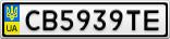 Номерной знак - CB5939TE