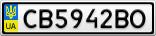 Номерной знак - CB5942BO