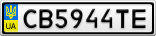 Номерной знак - CB5944TE