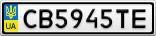Номерной знак - CB5945TE