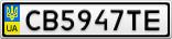 Номерной знак - CB5947TE