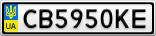 Номерной знак - CB5950KE