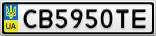 Номерной знак - CB5950TE