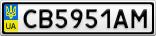 Номерной знак - CB5951AM