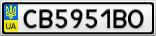 Номерной знак - CB5951BO