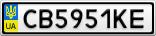 Номерной знак - CB5951KE