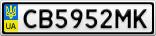 Номерной знак - CB5952MK